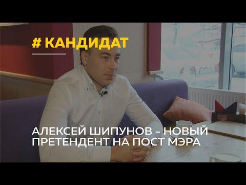 «Не люблю политику!»: новый кандидат на пост мэра Барнаула рассказал, зачем участвует в выборах