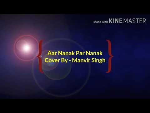 aar-nanak-paar-nanak-shabad- ft-manvir-singh 