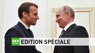 Edition spéciale : suivez en direct la visite de Vladimir Poutine à Brégançon