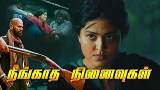 Neengatha Ninaivugal - [Tamil] Movie HD | South Indian Dubbed Movies | Sneha Tamil Dubbed Movie
