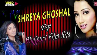 Shreya Ghosal [ Top Bhojpuri Songs Videos Jukebox ]