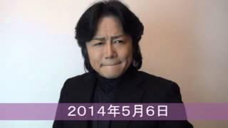 日本テレビ系「ものまねバトル大賞21」で優勝し、 注目されるツートン青...