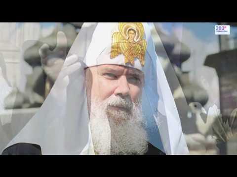 Сергий Радонежский. Чудеса