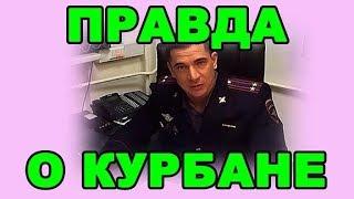 ДОМ 2 НОВОСТИ И СЛУХИ - 4 НОЯБРЯ  (ondom2.com)