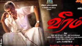 Ival Dhaana Full Song from Veeram