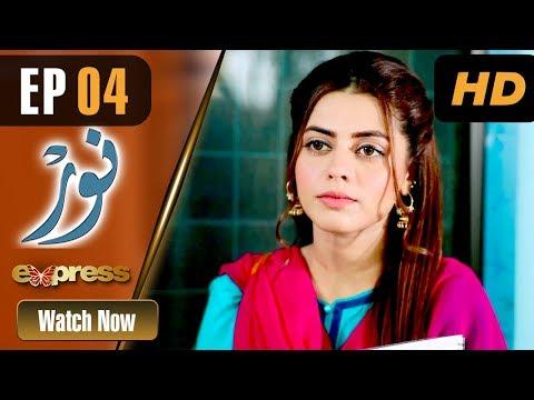 Noor - Episode 4 - Express Entertainment Dramas