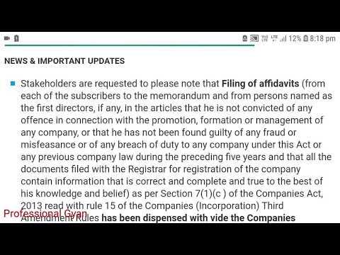 mca-advisory-filing-spice-form,-inc-9,-no-affidavit,-only-declaration
