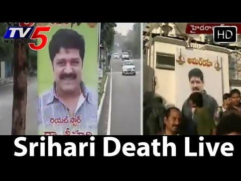 Srihari Death Live Updates From Srihari Home -   TV5 Travel Video