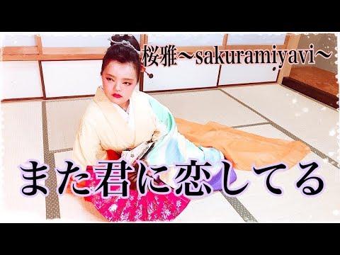 踊ってみた動画、続々アップ中!!
