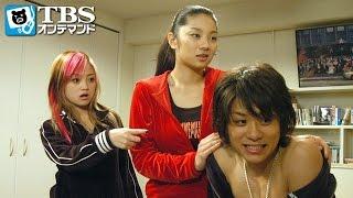 夏希(小池栄子)は「ドールハウス」の裏手で昔、自分の弟分だった純一(斉藤...