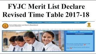 fyjc merit list declare revised time table 2017 18