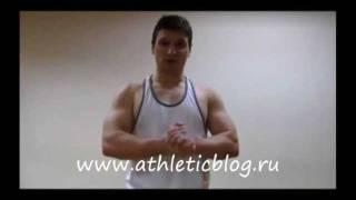 Видео как накачать грудные мышцы.(http://www.trainingprograms.ru/ - видео о том, как правильно накачать грудные мышцы., 2011-05-17T12:21:40.000Z)