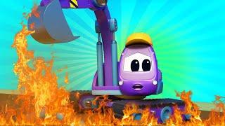 Мультфильмы про машинки для детей - Из-за ЭКСКАВАТОРА в ПАРКЕ случился ПОЖАР - Автомобильный Город