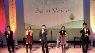 """1992年結成のアカペラグループ""""Be in Voices"""" Be in Voices Officia..."""