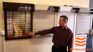 Видео про Рулонные гаражные ворота(, 2013-08-21T01:23:56.000Z)