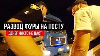 Бабай УГОНЯЕТ арестованную ФУРУ