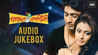 Premer Kahini | Audio Jukebox | Dev | Koel | Jeet Gannguli | Ravi Kinagi | SVF Music
