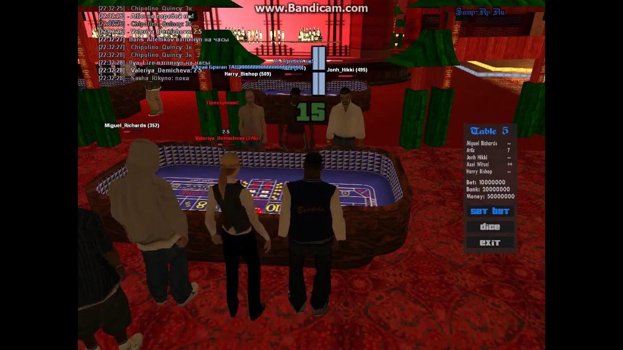 Клео казино самп рп 0.3.7 коллекционирование фишек казино