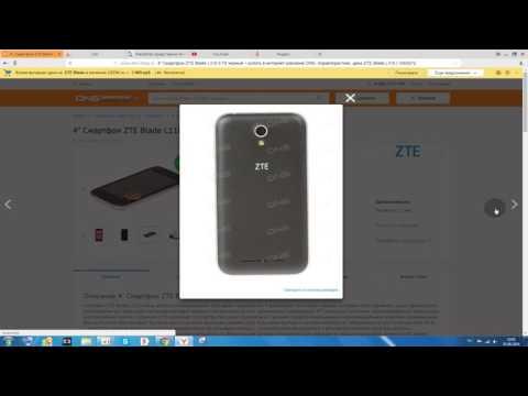 Смартфон ZTE Blade L110 8 Гб