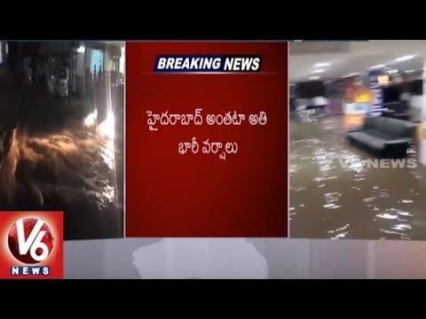 Heavy Rains In Hyderabad : IMD Director YK Reddy Weather Update | V6 News