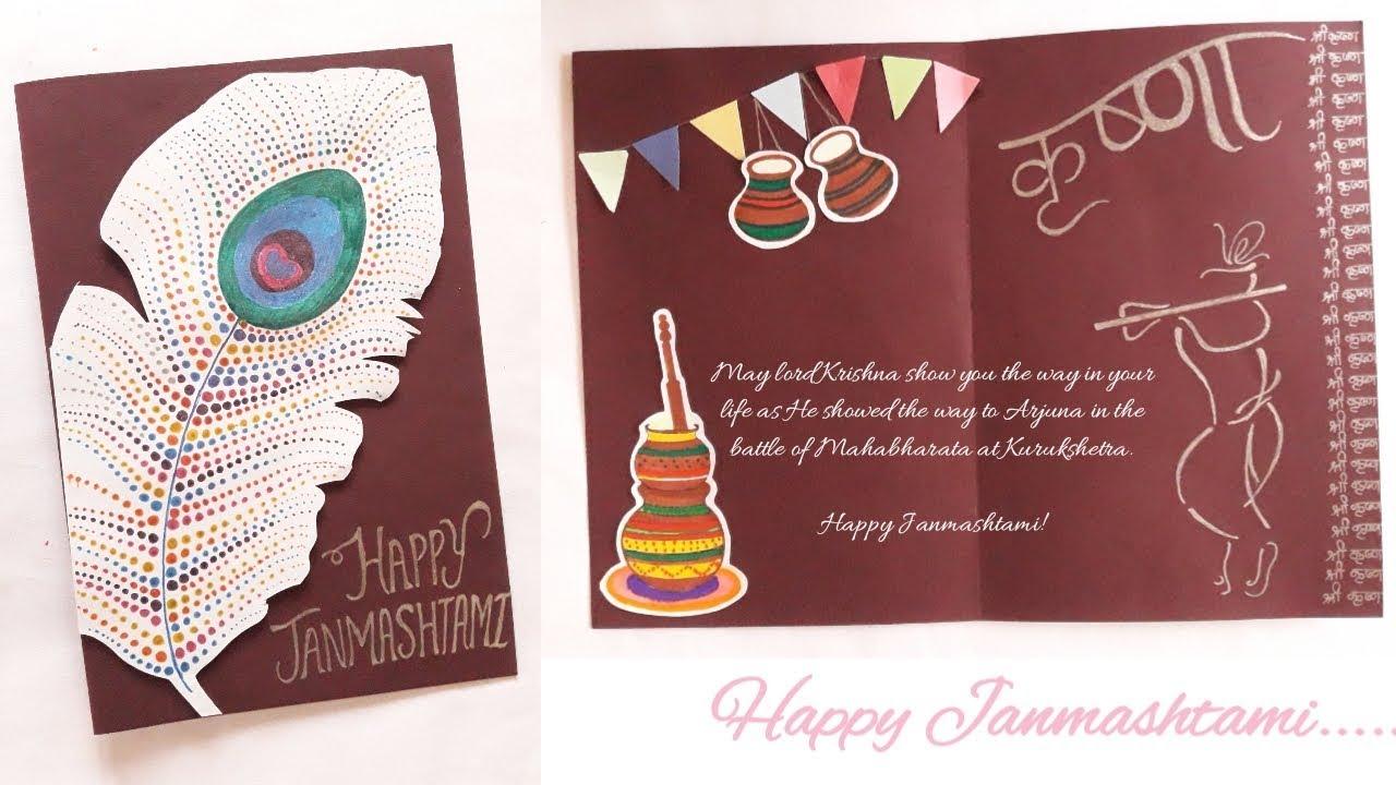 Janmashtami Card  Greeting card idea for Krishna Janmashtami