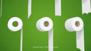 Рекламное видео для Нозакар от студии Компас