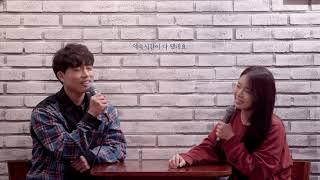 오추프로젝트 (Todays hot song) - 약속시간(feat.은종) (Live Clip ver.)