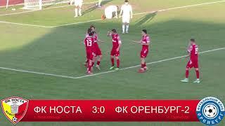 ФК \НОСТА\ 30 ФК \Оренбург-2\