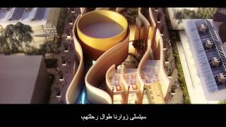 Discover our UAE Pavilion at Expo Milano 2015! (Arabic subtitles)