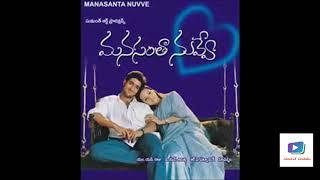 Manasantha nuvva|ring tone|clock sound|