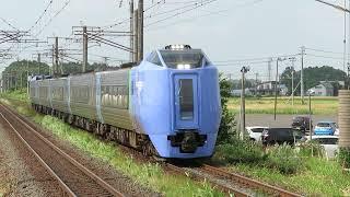 2021.07.23 - キハ281系特急列車16D「北斗16号」(恵み野)