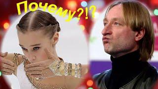ПОЧЕМУ Плющенко просит Жилину делать меньше прыжков МЕНЯТЬ СИСТЕМУ ПОДГОТОВКИ