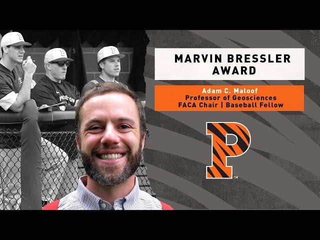 2021 Marvin Bressler Award Recipient: Professor Adam Maloof