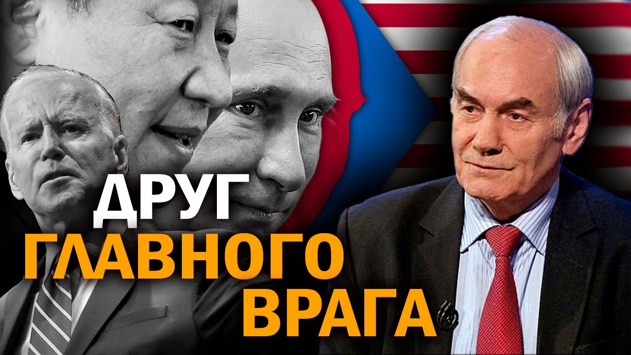 О чём говорили Байден и Путин за закрытыми дверями