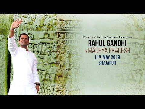 LIVE: Congress President Rahul Gandhi addresses public meeting in Shajapur, Madhya Pradesh