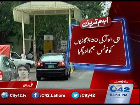 42 Breaking: Excise and Taxation Department in action