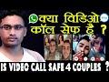 is safe video calling like whatsapp, skype and imo