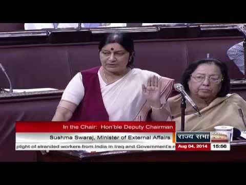 Statement of Smt. Sushma Swaraj on the plight of stranded workers of India in Iraq