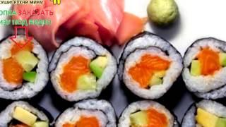 Ресторан суши в Москве