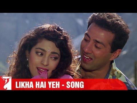 Likha Hai Yeh Song | Darr | Sunny Deol | Juhi Chawla | A Hariharan | Lata Mangeshkar