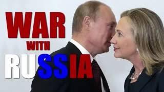 Хиллари угрожает войной России