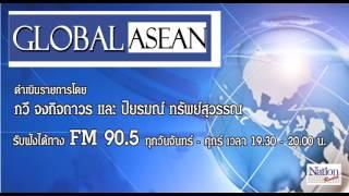 Global ASEAN 22 ก.พ.2559--หยั่งเสียงเลือกตั้งประธานาธิบดีสหรัฐ