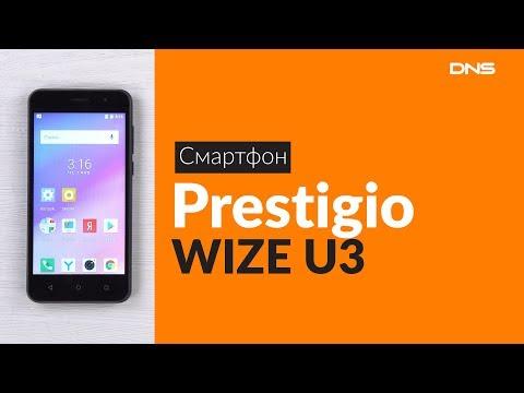 Распаковка смартфона Prestigio WIZE U3 / Unboxing Prestigio WIZE U3