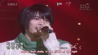 DBSK 동방신기 - The First Noel (LIVE 051225) [eng + rom + hangul + karaoke sub]