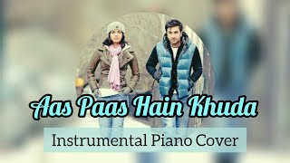 Annjana Annjani - Aas Pass - Instrumental