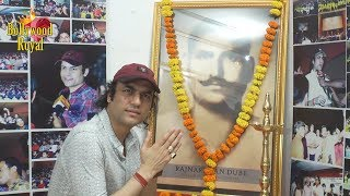 Aazaad Celebrates 109th Birthday Of Producer Raj Narayan & Success Of 'Aham Brahmasmi'