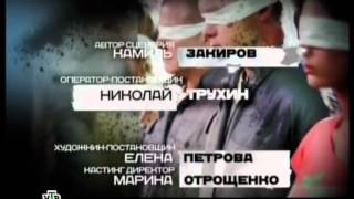 "Заставка сериала ""Братаны"""