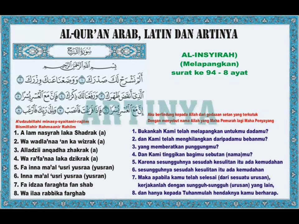 Juz Amma 094 Al Insyirah Melapangkan Bacaan Arab Latin Dan Artinya
