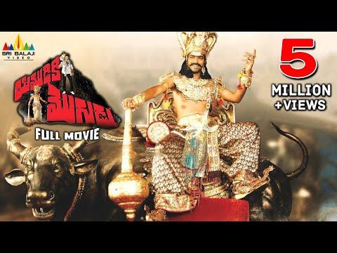 Yamudiki Mogudu   Telugu Latest Full Movies   Allari Naresh, Richa Panai   Sri Balaji Video