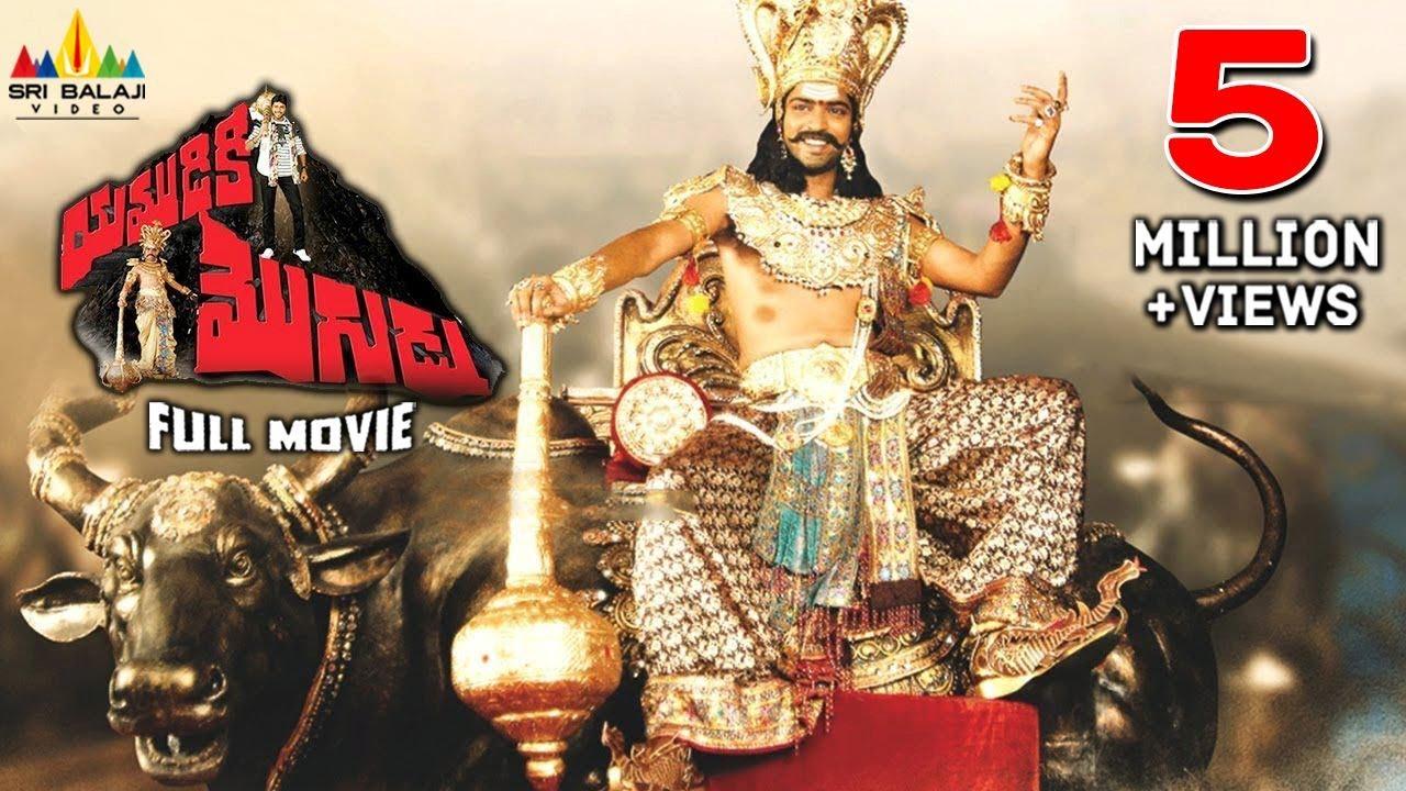 Yamudiki Mogudu HD Movie Watch Online | Allari Naresh, Richa Panai